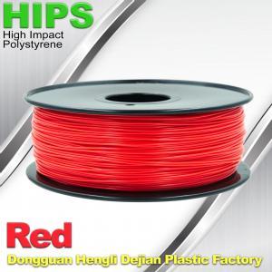 China HIPS 3mm / 1.75 mm 3D Printer Filament  For 3D Printer wholesale