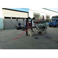 China Industrial Noodle Extruder Machine , Cheetos Corn Extruder Machine For Snacks on sale