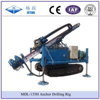 Buy cheap Great Torque Portable engineering anchoring Drilling Rigs(geothermal hole and well) from wholesalers