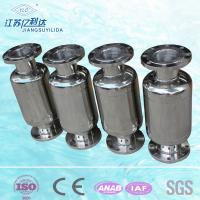 China Farming Irrigation Magnetic Water Treatment Devices For Improving Crops Yield wholesale