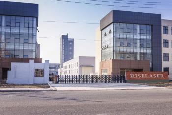 Riselaser Technology co.,ltd