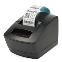 China Wireless USB Pda Portable Device , Personal Data Assistant Self Adhesive Printer wholesale