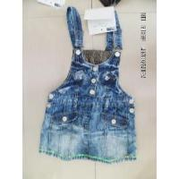 China Suspender Skirt Approved by ISO2001 Certificate wholesale