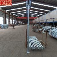 Buy cheap Heavy Duty Size 0 Acrow Props Post Shore Jacks For Temporary Building Supports from wholesalers