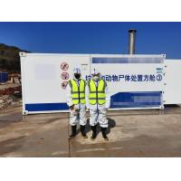 China Medical Waste Incinerator can be working to incinerate living waste, medical waste and animal carcasses on sale