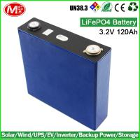 China off-grid battery cell 3.2V 120Ah LiFePO4 battery cell for solar energy power backup wholesale