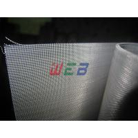 China Supply Stainless Steel Wire Mesh For Battery Mesh wholesale