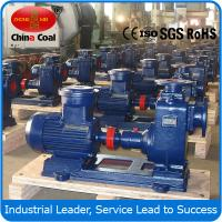 China ZX series self-suction centrifugal pump wholesale