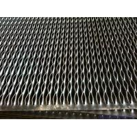 China Perforated Safety Grating Walkway Anti Skid Metal Plate With Crocodile Mouth Hole on sale