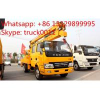 China IVECO Yuejin 14m-16m high altitude operation truck for sale,hot sale Yuejin 4*2 14-16m aerial working platform truck wholesale