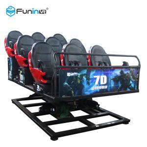 China Multiplayer CS Fights Shooting Games 7D Cinema Simulator Rider Metal Screen 6 / 9 Seats wholesale