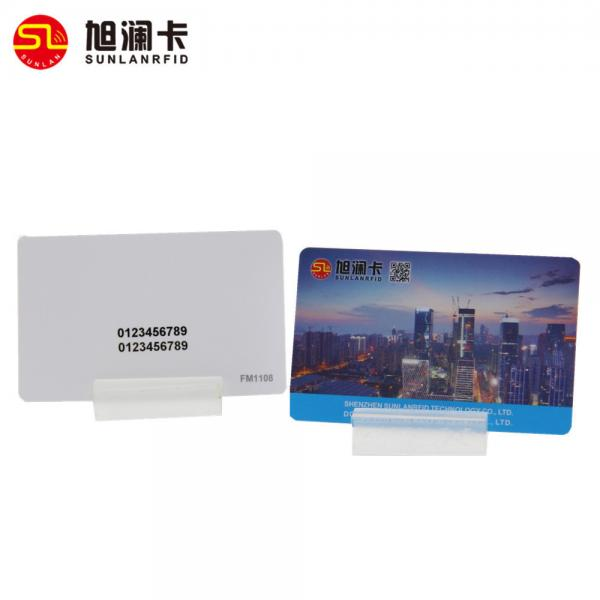 Quality India supplier 13.56MHz Fudan F08 chip card for membership card for sale