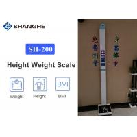 China Hospital Gym Bluetooth RS232 200Kg Body Height Weight Scale wholesale