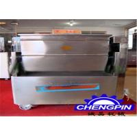 China 1700 * 730 * 1300mm Meat Processing Machine High Efficiency Easy Operation wholesale