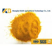China Broiler Chicken Poultry Feed Supplements / Pure Protein Powder Yellow Powder wholesale