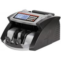 China Kobotech KB-2550 Back Feeding Money Counter Series Currency Note Bill Counting Machine wholesale