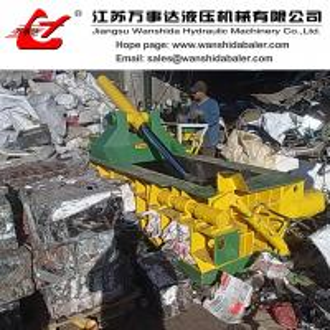 China Used Aluminum scrap metal baler China factory on sale