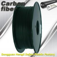 China Carbon fiber 3D Printing Filament  .0.8kg / Roll ,1.75mm 3.0mm ,DEJIAN factory wholesale
