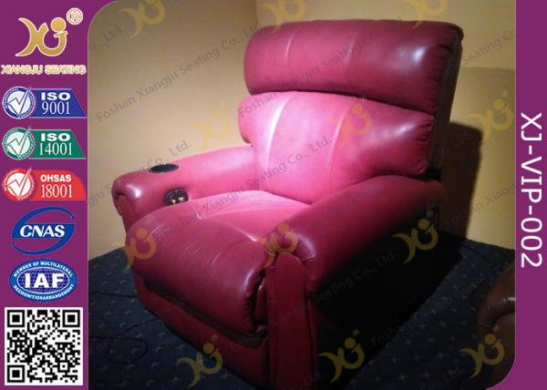Quality Foam Infilling Recline Function VIP Cinema Seating ,Leather Cinema Sofa Recliner for sale