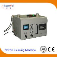 China Low Noise Automatic Nozzle Cleaner smt cleaning equipment Energy Efficient Cleaning wholesale