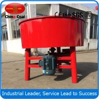 China Mixing machine  for  rubber M-100 wholesale