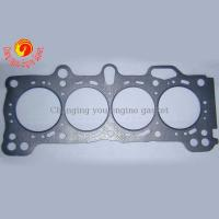 Buy cheap B20A For HONDA ACCORD III Cylinder Head Gasket Automotive Spare Parts Engine Parts Engine Gasket 12251-PH3-033 10085400 from wholesalers
