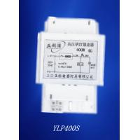 China 400W High Quality Magnetic Ballast wholesale