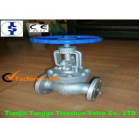 China Grooved End Actuated Wafer High Temperature Butterfly Valve Stainless Steel on sale