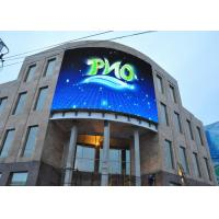 Buy cheap Video Led Outdoor Advertising Screens P4.81 IP65 For Shopping Centure / Airport from wholesalers