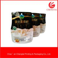 23x16+2.5cm Semi Transparent Shaped Pouches Packaging for Candy