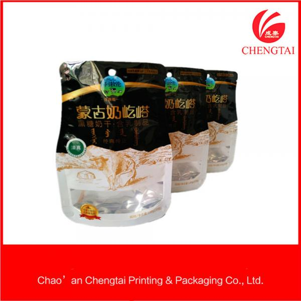 Quality 23x16+2.5cm Semi Transparent Shaped Pouches Packaging for Candy for sale