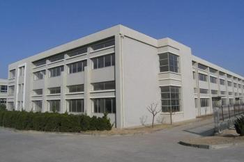 Auta LED Lighting Company Limited