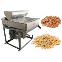 China Large Peanut Dry Peeling Nuts Roasting Machine Groundnut Skin Removing Machine wholesale
