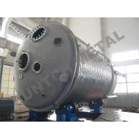 China Agitating Industrial Chemical Reactors S32205 Duplex Stainless Steel for AK Plant wholesale