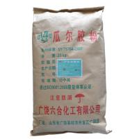 China good thermal stability Carboxymethyl guar gum 34 / 36 cps Min Viscosity wholesale