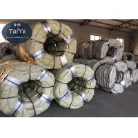 China Reinforced Razor Wire Fence Hot Dipped Galvanized High Fastness wholesale