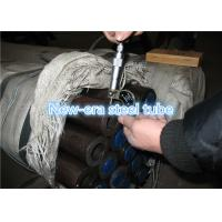 China 1 '' - 12 '' SCH40 Fluid / Oil Line Pipe , 6 - 323mm OD Erw Steel Line Pipe wholesale