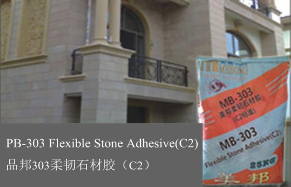 White Stone Face Brick Images