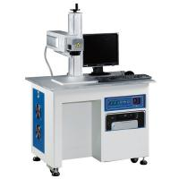 Buy cheap 3W/5W/7W/10W/15W UV Laser Marking Machine for packaging materials Bottle surfaces from wholesalers