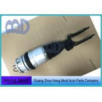 Buy cheap Standard Air Suspension Shock Absorbers For Audi Q7 VW Touarge Porsche Cayenne 7P6616039N from wholesalers