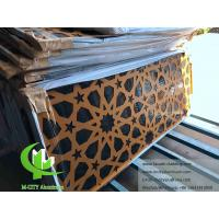 China Perforated Metal Facade Systems Exterior Facade Panels 1500x5000mm Max Size wholesale