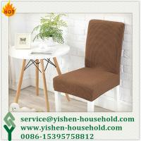 China Yishen-Household cheap office chair cover  chair covers chair slip cover spandex chair cover knitted chair cover on sale