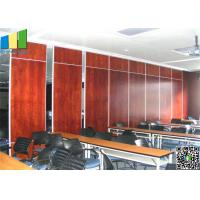 China Acoustic Banquet Hall Wooden Partition Wall wholesale