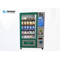 China 21 Inch Touch Screen Smart Contactless Mask Vending Machine on sale