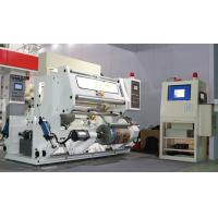 China LCYB-1300 Fully automatic High-speed Inspection and Rewinding Machine(without computer) wholesale