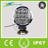 """China 7"""" 60W Round Cree High quality LED Driving light for off-road Car SUV Auto Truck etc 5100 Lumen 7601 wholesale"""