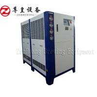 China Portable Brewery Chilling System For Beer Cooling - 5 Degree Celsius Water Type wholesale