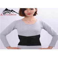 China Breathable Mesh Waist Support Belt Reinforing Belt Steel Plate Comfortable To Wear wholesale