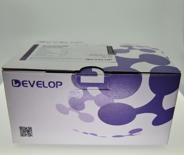 Quality Human Mevalonate Decarboxylase (MVD) ELISA Kit for sale