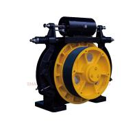 Buy cheap Elevator / Lift Gearless Traction Machine Weight 700kg Speed 0.5 - 2.5m / S from wholesalers
